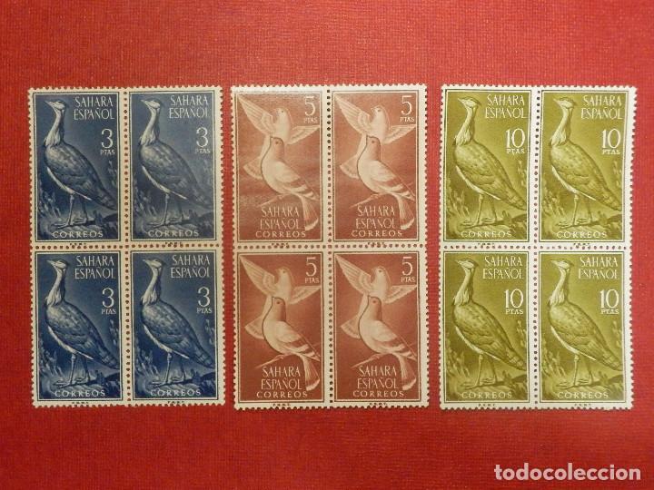 Sellos: SELLO - ESPAÑA - SAHARA - EDIFIL 180, 181, 182, 183, 184, 185, 186, 187, 188- 1961 SERIE BLOQUE DE 4 - Foto 4 - 109394287