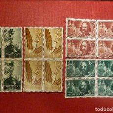 Sellos: SELLO - ESPAÑA - SAHARA - EDIFIL 172, 173, 174 Y 175 - PRO INFANCIA - 1960 -SERIE EN BLOQUE DE 4 -. Lote 109398595
