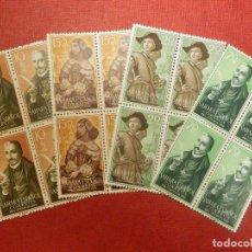 Sellos: SELLO - ESPAÑA - SAHARA - EDIFIL 156, 157, 158 Y 159 - PRO INFANCIA - 1959 -SERIE EN BLOQUE DE 4 -. Lote 109398791