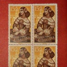 Sellos: SELLO - ESPAÑA - SAHARA - EDIFIL 157 - PRO INFANCIA - 1959 - EN BLOQUE DE 4 -. Lote 109399471