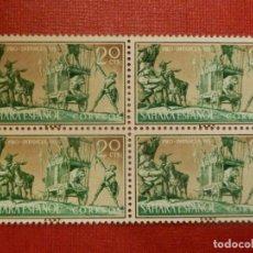 Sellos: SELLO - ESPAÑA - SAHARA - EDIFIL 151 - PRO INFANCIA - 1958 - EN BLOQUE DE 4 -. Lote 109400211
