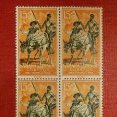 Sellos: SELLO - ESPAÑA - SAHARA - EDIFIL 150 - PRO INFANCIA - 1958 - EN BLOQUE DE 4 -. Lote 109400403