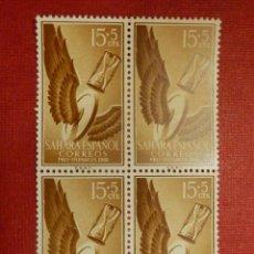 Sellos: SELLO - ESPAÑA - SAHARA - EDIFIL 173 - PRO INFANCIA - 1960 - EN BLOQUE DE 4 -. Lote 109401951