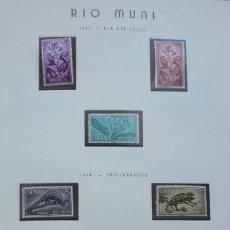 Sellos: RIO MUNI-4 SERIES-12 SELLOS, NUEVOS. Lote 109404831