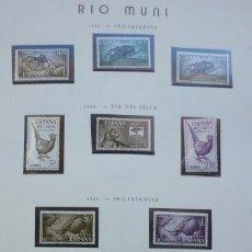 Sellos: RIO MUNI-5 SERIES-17 SELLOS. Lote 109405259