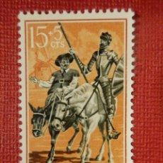 Sellos: SELLO - ESPAÑA - SAHARA - EDIFIL 150 - PRO INFANCIA - 1958 -. Lote 125689863