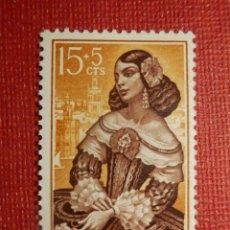Sellos: SELLO - CORREOS - ESPAÑA - SAHARA ESPAÑOL - EDIFIL 157 - PRO INFANCIA - 1959 -. Lote 109411987