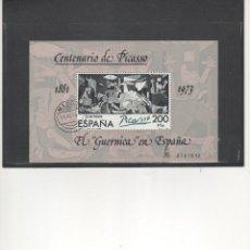 Sellos: ESPAÑA-2631 HB CENTENARIO DE PICASSO -EL GUERNICA CON MATASELLO PRIMER DIA (SEGÚN FOTO). Lote 109412111