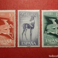 Sellos: SELLO - CORREOS - ESPAÑA - SAHARA ESPAÑOL - EDIFIL 190, 191 Y 192 - PRO INFANCIA - 1961 - SERIE. Lote 109413091