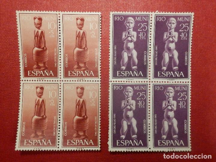 Sellos: SELLO - CORREOS - ESPAÑA - RIO MUNI - EDIFIL 25, 26, 27 Y 28 - DIA DEL 1961 - SERIE EN BLOQUE DE 4 - Foto 2 - 109414723