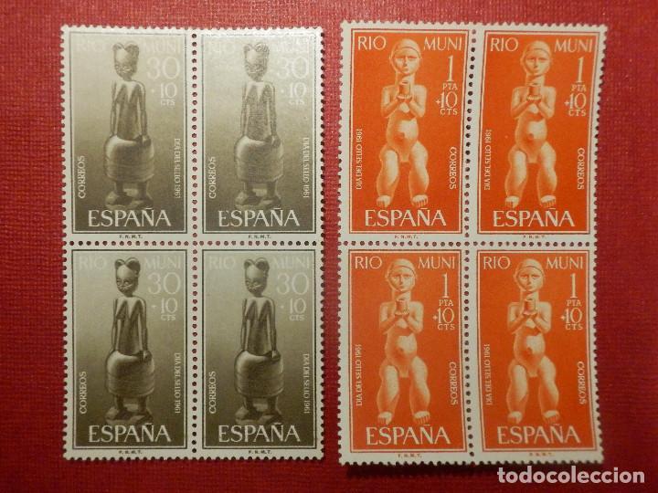 Sellos: SELLO - CORREOS - ESPAÑA - RIO MUNI - EDIFIL 25, 26, 27 Y 28 - DIA DEL 1961 - SERIE EN BLOQUE DE 4 - Foto 3 - 109414723