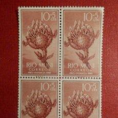 Sellos: SELLO - CORREOS - ESPAÑA - RIO MUNI - EDIFIL 10 - PRO INFANCIA - 1960 - EN BLOQUE DE 4. Lote 109414887