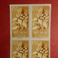Sellos: SELLO - CORREOS - ESPAÑA - RIO MUNI - EDIFIL 11 - PRO INFANCIA - 1960 - EN BLOQUE DE 4. Lote 109414903