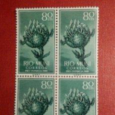 Sellos: SELLO - CORREOS - ESPAÑA - RIO MUNI - EDIFIL 13 - PRO INFANCIA - 1960 - EN BLOQUE DE 4. Lote 109414931