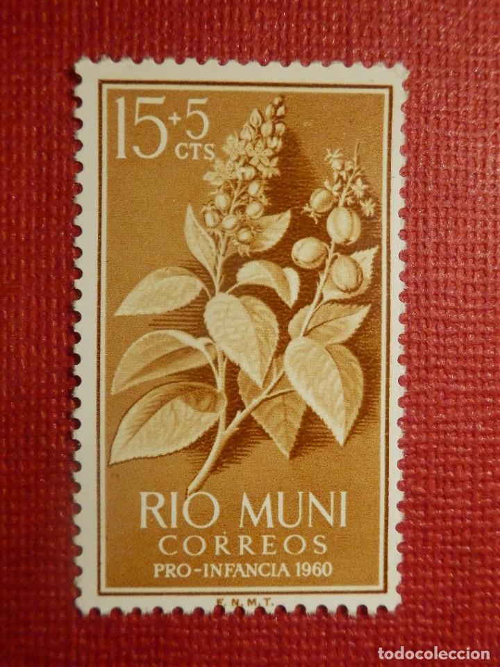 SELLO - CORREOS - ESPAÑA - RIO MUNI - EDIFIL 11 - PRO INFANCIA - 1960 - (Sellos - España - Colonias Españolas y Dependencias - África - Río Muni)