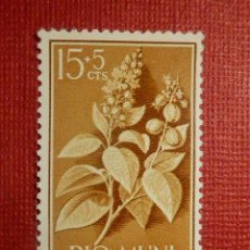 Sellos: SELLO - CORREOS - ESPAÑA - RIO MUNI - EDIFIL 11 - PRO INFANCIA - 1960 -. Lote 109415063