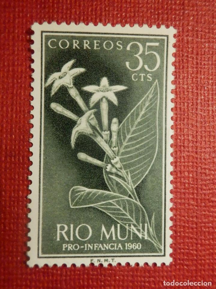 SELLO - CORREOS - ESPAÑA - RIO MUNI - EDIFIL 12 - PRO INFANCIA - 1960 - (Sellos - España - Colonias Españolas y Dependencias - África - Río Muni)