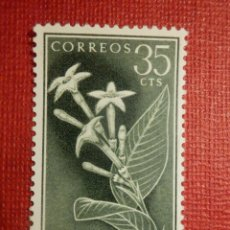 Sellos: SELLO - CORREOS - ESPAÑA - RIO MUNI - EDIFIL 12 - PRO INFANCIA - 1960 -. Lote 109415095