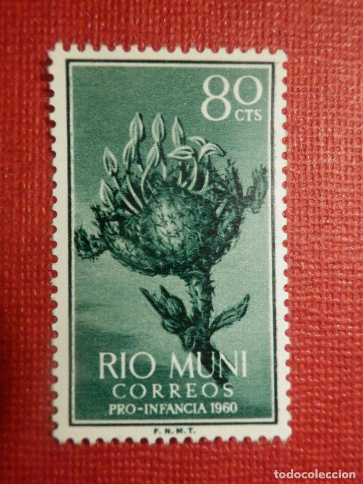SELLO - CORREOS - ESPAÑA - RIO MUNI - EDIFIL 13 - PRO INFANCIA - 1960 - (Sellos - España - Colonias Españolas y Dependencias - África - Río Muni)