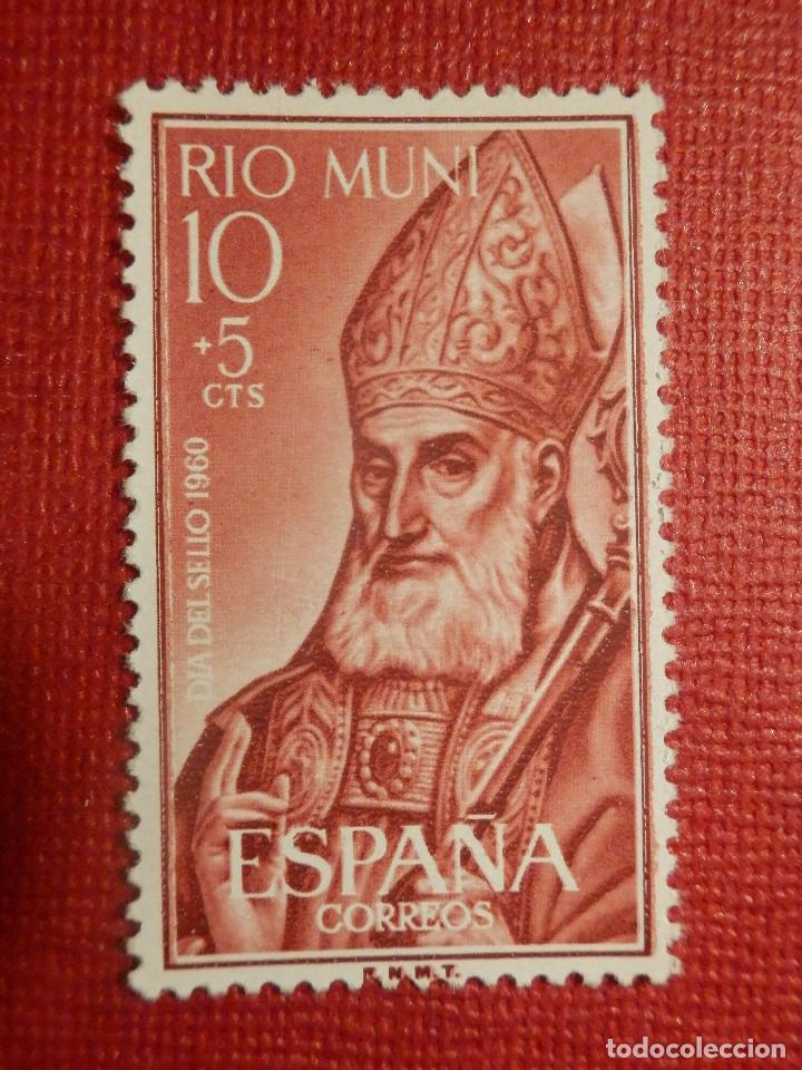SELLO - CORREOS - ESPAÑA - RIO MUNI - EDIFIL 14, - DÍA DEL SELLO - 1960 - (Sellos - España - Colonias Españolas y Dependencias - África - Río Muni)