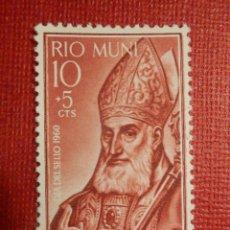 Sellos: SELLO - CORREOS - ESPAÑA - RIO MUNI - EDIFIL 14, - DÍA DEL SELLO - 1960 -. Lote 109415131
