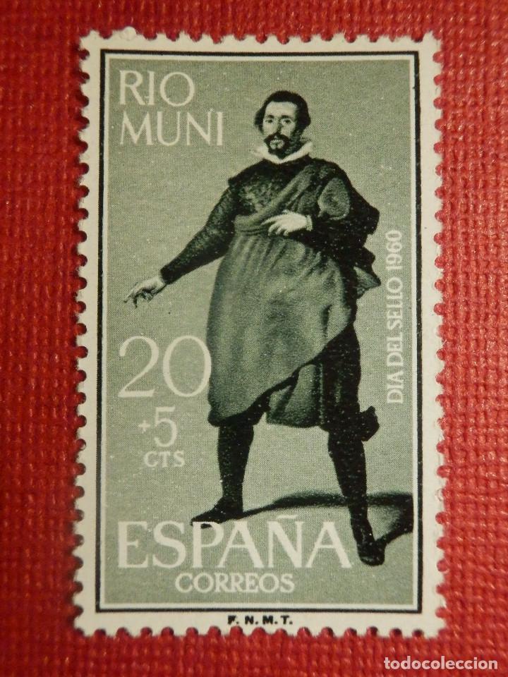 SELLO - CORREOS - ESPAÑA - RIO MUNI - EDIFIL 15, - DÍA DEL SELLO - 1960 - (Sellos - España - Colonias Españolas y Dependencias - África - Río Muni)