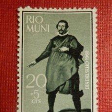Sellos: SELLO - CORREOS - ESPAÑA - RIO MUNI - EDIFIL 15, - DÍA DEL SELLO - 1960 -. Lote 109415147