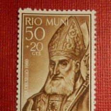 Sellos: SELLO - CORREOS - ESPAÑA - RIO MUNI - EDIFIL 17 - DÍA DEL SELLO - 1960 -. Lote 109415171