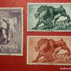 Sellos: SELLO - CORREOS - ESPAÑA - RIO MUNI - EDIFIL 18, 19 Y 20 - PRO INFANCIA - 1961 - SERIE. Lote 109415191