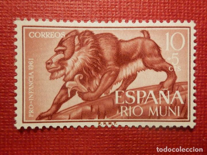 SELLO - CORREOS - ESPAÑA - RIO MUNI - EDIFIL 18 - PRO INFANCIA - 1961 - (Sellos - España - Colonias Españolas y Dependencias - África - Río Muni)