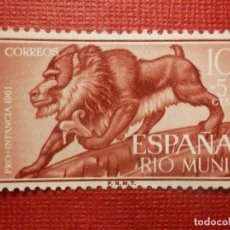 Sellos: SELLO - CORREOS - ESPAÑA - RIO MUNI - EDIFIL 18 - PRO INFANCIA - 1961 -. Lote 109415203