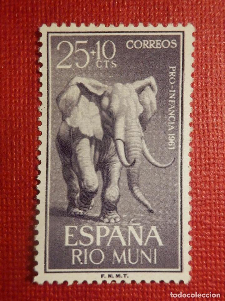 SELLO - CORREOS - ESPAÑA - RIO MUNI - EDIFIL 19 - PRO INFANCIA - 1961 - (Sellos - España - Colonias Españolas y Dependencias - África - Río Muni)