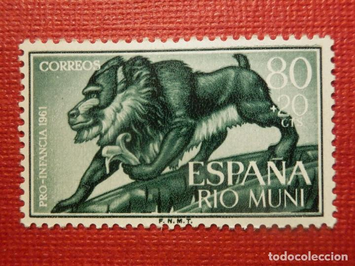 SELLO - CORREOS - ESPAÑA - RIO MUNI - EDIFIL 20 - PRO INFANCIA - 1961 - (Sellos - España - Colonias Españolas y Dependencias - África - Río Muni)
