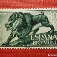 SELLO - CORREOS - ESPAÑA - RIO MUNI - EDIFIL 20 - Pro Infancia - 1961 -