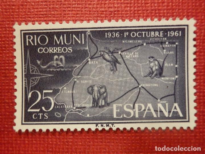 SELLO - CORREOS - ESPAÑA - RIO MUNI - EDIFIL 21 - ANIVERSARIO EXALTACIÓN - 1961 - (Sellos - España - Colonias Españolas y Dependencias - África - Río Muni)