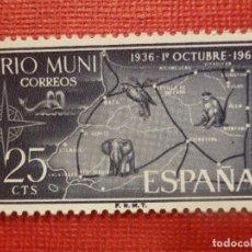 Sellos: SELLO - CORREOS - ESPAÑA - RIO MUNI - EDIFIL 21 - ANIVERSARIO EXALTACIÓN - 1961 -. Lote 109415255