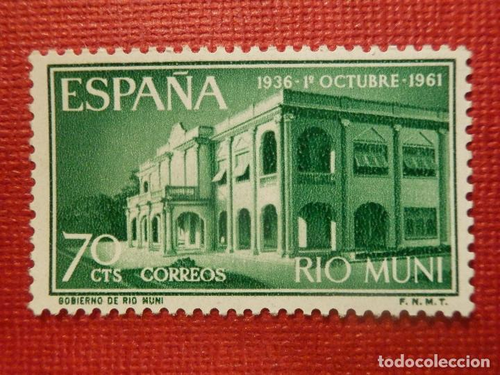 SELLO - CORREOS - ESPAÑA - RIO MUNI - EDIFIL 23 - ANIVERSARIO EXALTACIÓN - 1961 - (Sellos - España - Colonias Españolas y Dependencias - África - Río Muni)