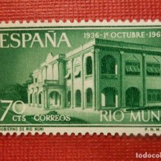 Sellos: SELLO - CORREOS - ESPAÑA - RIO MUNI - EDIFIL 23 - ANIVERSARIO EXALTACIÓN - 1961 -. Lote 109415271
