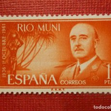 Sellos: SELLO - CORREOS - ESPAÑA - RIO MUNI - EDIFIL 24 - ANIVERSARIO EXALTACIÓN - 1961 -. Lote 109415299