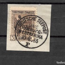 Sellos: GUINEA Nº 204.- AÑO 1933- MATASELLO MARÍTIMO ALEMÁN. Lote 109528007