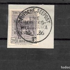 Sellos: GUINEA Nº 221.- AÑO 1936- MATASELLO MARÍTIMO ALEMÁN. Lote 109528071