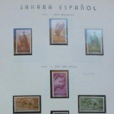 Sellos: SAHARA 1957-58 4 SERIES 14 SELLOS. Lote 109542611