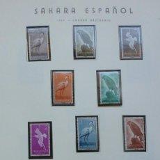 Sellos: SAHARA- 1959 SERIE COMPLETA DE 9 SELLOS. Lote 110414267