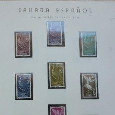 Sellos: SAHARA- 1961 SERIE COMPLETA DE 9 SELLOS. Lote 109543379