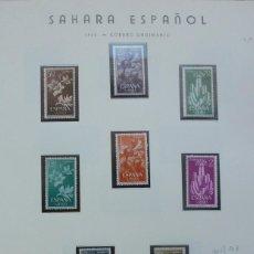 Sellos: SAHARA- SERIE COMPLETA DE 8 SELLOS. Lote 109546143