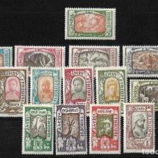 Sellos: ETIOPIA 1919 FAUNA MONUMENTOS Y EFIGIES SERIE COMPLETA NUEVOS SIN CHARNELA. Lote 109586319