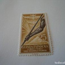 Sellos: GUINEA 1951 BRAZO CON JABALINA NUEVO SEÑAL DE CHARNELA. Lote 110028915