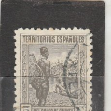 Sellos: GUINEA E. 1934 - EDIFIL NRO. 246 - USADO. Lote 110202612