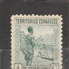 Sellos: GUINEA E. 1934 - EDIFIL NRO. 244 - NUEVO - MANCHA DE IMPRESIÓN. Lote 110202622