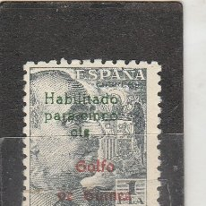 Sellos: GUINEA E. 1949 - EDIFIL NRO. 273A - NUEVO. Lote 110202675